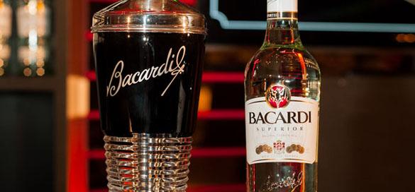 Bacardi Legacy National Finals Trophy